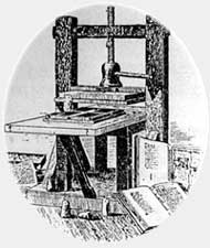 昔の印刷機