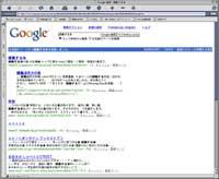 google:感動する本