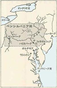 サスケハナ川周辺地図