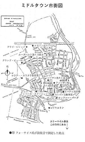 ミドルタウン市街図